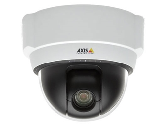 Picture for category Digital Security System