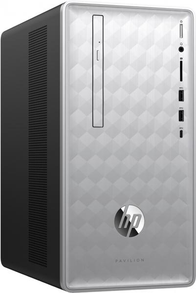 HP Pavilion 590-P0063NA